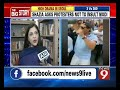 Shazia asks protesters not to insult Modi - NEWS9
