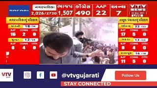 Ahmedabad જિલ્લા પંચાયત પર BJP નો કબ્જો, ભવ્ય જીત થતા સાણંદમાં જશ્નનો માહોલ   VTV Gujarati