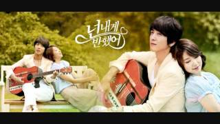 Jung Yong Hwa - You've fallen for me
