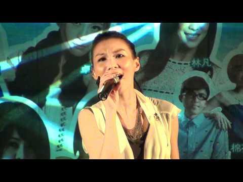 林凡3 這樣愛你好可怕(1080p 5.1聲道)@高醫迎新演唱會