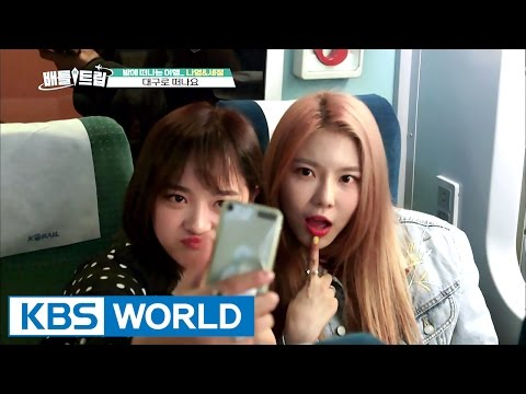 Battle Trip   배틀트립 – Ep.40 : Sejeong & Nayoung Tour [ENG/THA/2017.03.19]