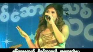 Myanmar X.mas song 2012 By khupkhai khampat