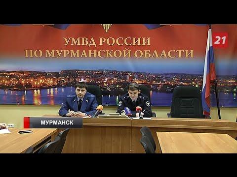 Продавцам запрещенных веществ из Мурманска грозит до 15 лет тюрьмы