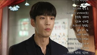 [Preview 따끈 예고] 20180541 Enemies from the past 전생에 웬수들 - EP.117