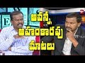 Morning Discussion Over KTR Strategies On Municipal Elections  | #Telangana | 99TV Telugu