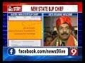 Nalin Kumar Kateel thanks BJP High Command