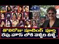 Star Maa Bigg Boss 5 Telugu Contestants Final List | Bigg Boss 5 Contestants | Bigg Boss 5 | YOYO TV