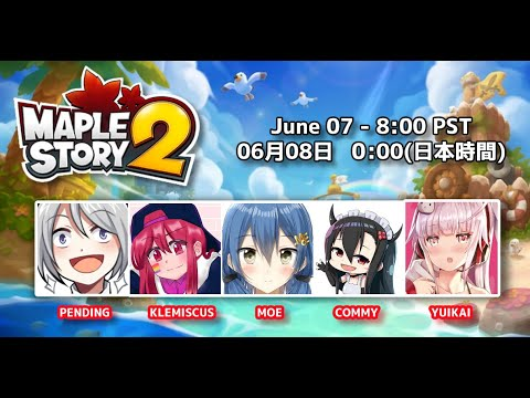 🔴 Maplestory 2 with F・・・