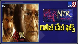 Lakshmi's NTR Producer Speaks To Media After Meeting AP CE..