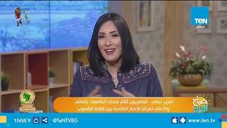 تقرير دولي.. المصريين أكثر ضحايا الشائعات بالعا ...
