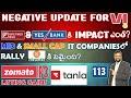 Negative Update For Vodafone Impact On IDFC Bank & Yes Bank | Newgen Technologies ఎందుకు పడుతుంది?