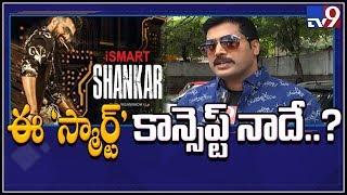 iSmart Shankar in plagiarism row!..