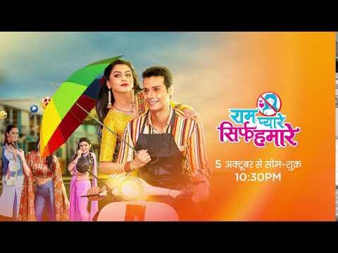 Ram Pyaare Sirf Humare | राम प्यारे सिर्फ हमारे | Starts 5th Oct, 10:30 PM on #Zee TV
