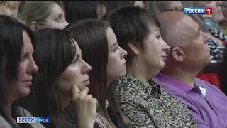 В Омске с аншлагом прошёл фестиваль Спивакова