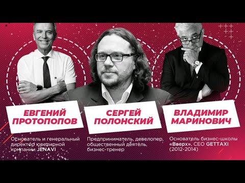 С. Полонский, В. Маринович, Е. Протопопов- Как стать Миллиардером. photo