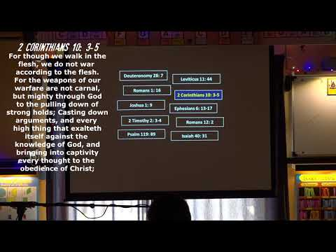 Bible Verse Memorization - 10 Verses - Test #3