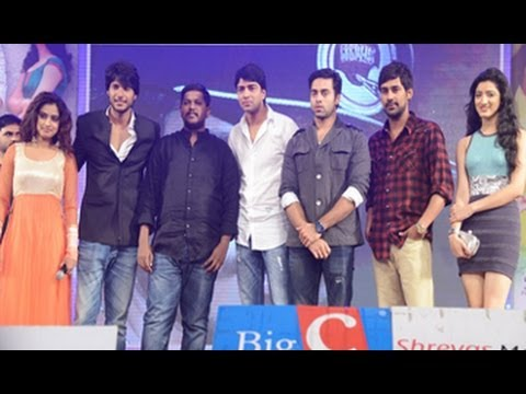 Mahesh Movie Audio Launch Function Highlights - 01 - Smashpipe Entertainment Video