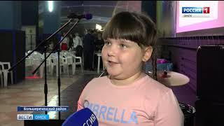 В Большеречье открыли молодёжный центр нового поколения