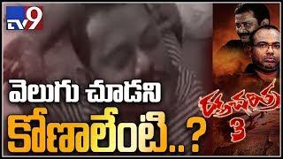 Raktha Charithra 3: Facts didn't see Light in Suri Murder..