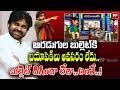 Damaabus: బుల్లెట్ దిగిందా లేదా.. అంతే..! | Funny Satires On Political Biopics | #PawanKalyan | 99TV