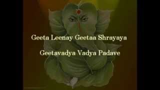 Lyrics in pdf ekadantaya vakratundaya