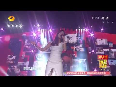 2014.12.31 Hunan TV New Year's Eve Concert - Zhang Liyin - Agape
