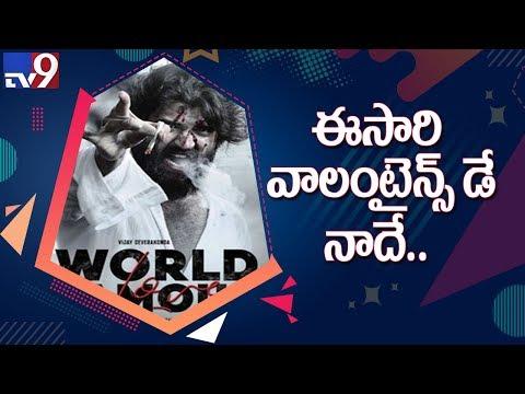 Vijay Deverakonda Pinned All His Hopes On This Film
