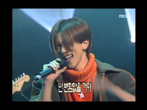 Click-B - Dreamming, 클릭비 - 드리밍, Music Camp 19991211
