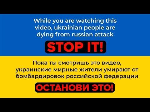 Пара Нормальных - Вставай (New Wave Junior 2009)