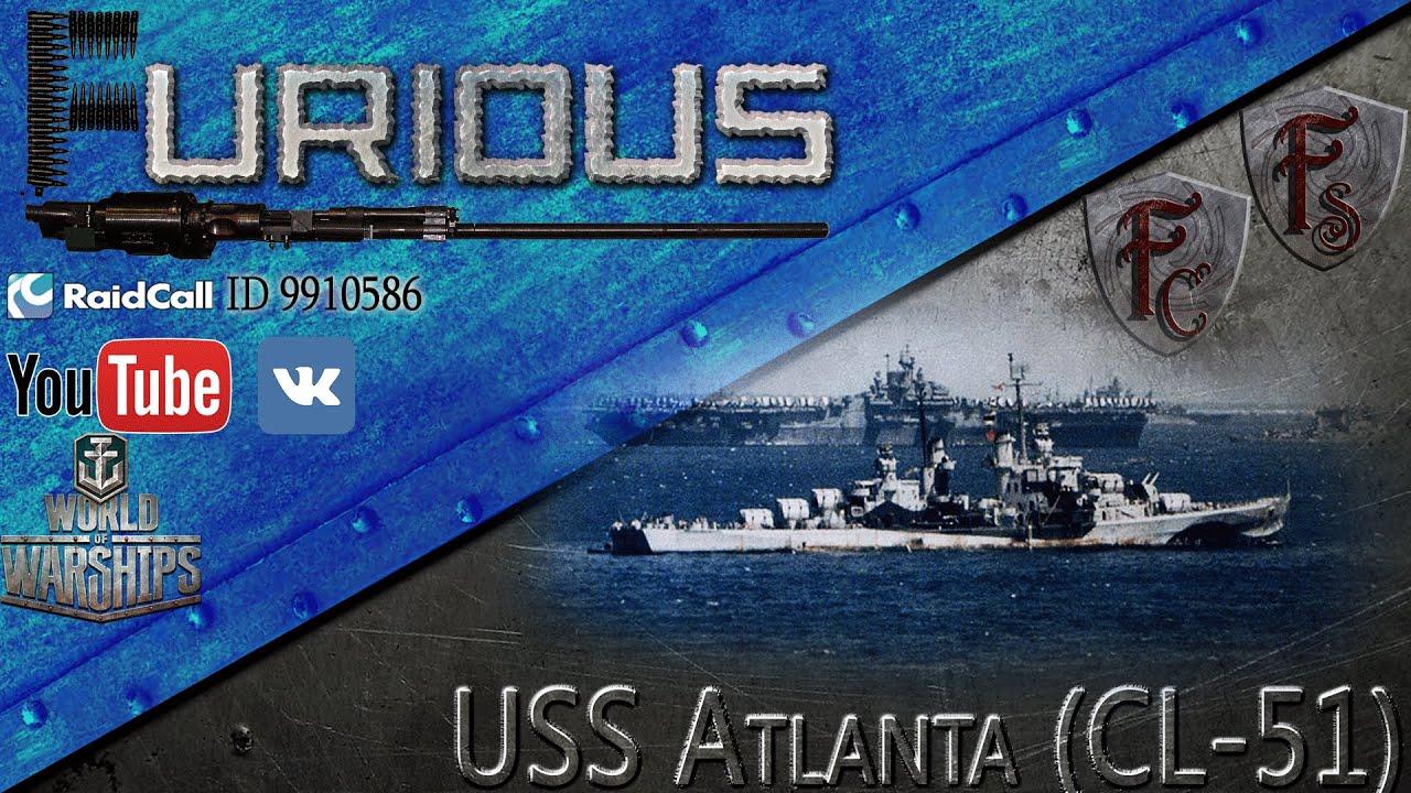 USS Atlanta. Корабль Гатлинга.