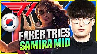 FAKER TRIES SAMIRA MID *NEW CHAMPION* - T1 Faker Plays Samira Mid vs Lucian! | KR SoloQ Patch 10.19