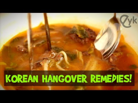 Korean Hangover Soup