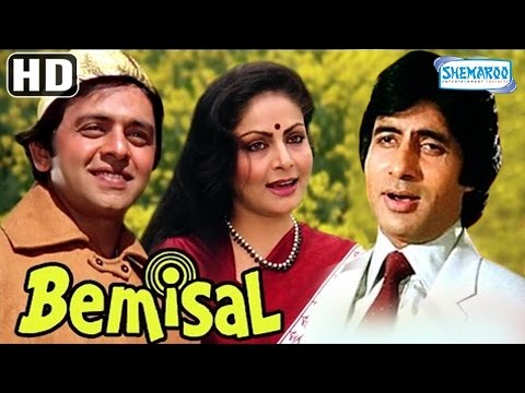 Bemisal {HD} - Amitabh Bachchan - Raakhee - Vinod Mehra - Old Hindi Movie