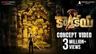 Karthikeya 2 movie launch concept video- Nikhil Siddharth..