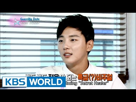 GuerrillaDate with YoonSiyoon [Entertainment Weekly / 2016.06.19]