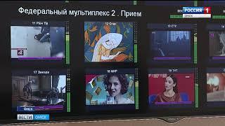 Жители региона жалуются на то, что в их телевизорах пропали некоторые каналы