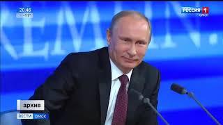 Президент России Владимир Путин завтра проведёт большую пресс-конференцию