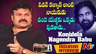 Nagendra Babu Interview- Pawan Kalyan- Point Blank..