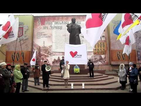 Альона Гливко вітає Юлію Тимошенко із Днем народження