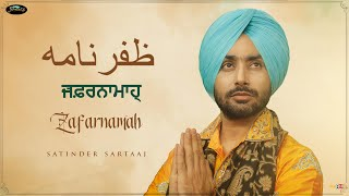 Zafarnamah – Satinder Sartaaj Video HD