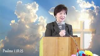 Chọn lựa nhờ cậy là quyết định quan trọng (January 31, 2021) Mục sư Phùng  Thúy Kiều
