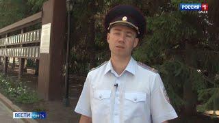 «Вести Омск», дневной эфир от 22 июля 2021 года