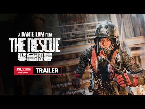 Trailer for CMC Pictures' THE RESCUE, directed by Dante Lam