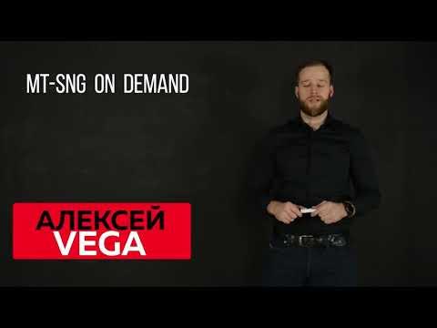MT-SNG TURBO 2.5$ 180 человек   Разбор турнира от Алексея Vega