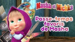 Masha et Miсhka - 👱♀️🎨⛸ Passe-temps favoris de Masha! 🎸🎾👱♀️ Dessins animé