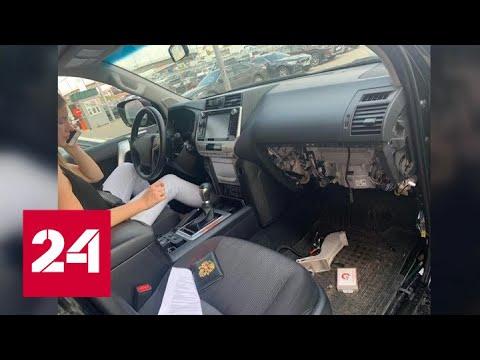 Куда уезжают краденые машины?