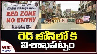 Coronavirus hotspot: Visakha district declared as red zone..