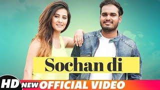 Sochan Di – Deep Prabhu