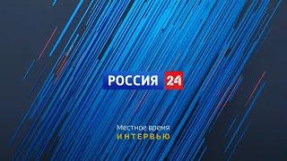«Актуальное интервью» с Александром Бурковым от 05 ноября 2020 года