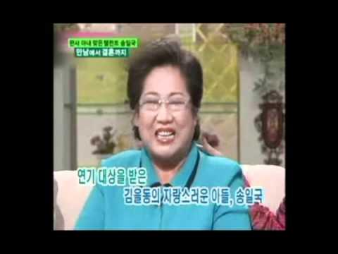 2008_Song Il Kook wedding 11